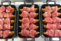 Boucherie Charcuterie Aufradet A. Melon jambon sec et gelée au Porto