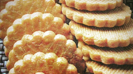 Boulangerie pâtisserie O.Duroc. Galette vendéenne