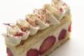 boulangerie Bo. fraisier fleurs de cerisier