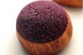 boulangerie Bo. Brioche Azuki Mûre