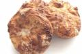 boulangerie Bo. Kouing Aman revisité