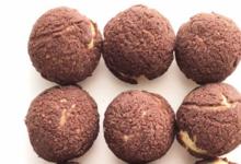 boulangerie Bo. choux chocolat eucalyptus