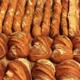 Boulangerie Pâtisserie Bonneau