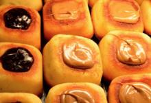 Boulangerie Pâtisserie Bonneau. Financiers