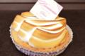 Boulangerie Pâtisserie Bonneau. Tartelette citron meringué
