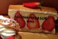 Boulangerie Pâtisserie Vandermeersch. Fraisier
