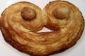 Boulangerie De Belles Manières. Palmier