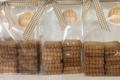 Boulangerie De Belles Manières.  sablés de Lisieux