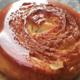 Boulangerie Terroirs d'Avenir. Kouign amann