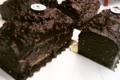 Boulangerie Le Petit Parisien. Cake chocolat