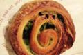Boulangerie pâtisserie Bara Mintin. Pain au raisin