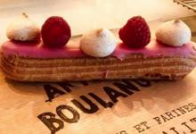 Boulangerie pâtisserie Bara Mintin. Eclair framboise