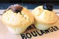 Boulangerie pâtisserie Bara Mintin. Muffins