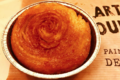 Boulangerie pâtisserie Bara Mintin.  kouign amann