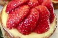 Boulangerie pâtisserie Bara Mintin. Tartelette aux fraises