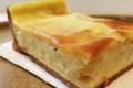 Pâtisserie Pain de Sucre. Flan vanille