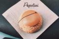 Popelini. Chou café