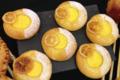 Boulangerie Patisserie l'Essentiel. Couque citron