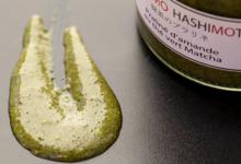 Biomomo Hashimoto. Praliné d'amande thé Matcha