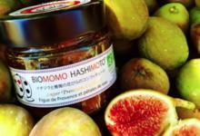 Biomomo Hashimoto. Confiture figue pétales de rose
