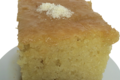 Boulangerie pâtisserie Murciano. Le harrissa