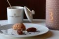 La boutique de la Tour d'Argent. foie gras d'oie des 3 empereurs