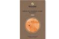Maison Kaviari. Coeur de saumon fumé
