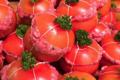 Boucherie Seys. Tomate farçie