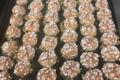 Boulangerie Forestier. Chouquettes