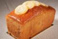 Maison Lallement. Cake au citron