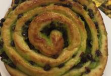 Boulangerie Pâtisserie Artisanale Elise