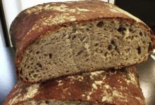 Boulangerie Blavette. Beauceron