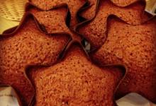 Boulangerie Blavette. Pain d'épices