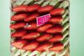 Arnaud Delmontel. Tarte fraise pistache