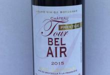 Chateau Tour Bel Air. Prestige