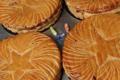 La fabrique à gâteaux. Galette des rois