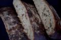 Du pain et des idées. Le pain des amis