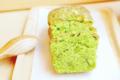 O/hp/e. Cake pistache