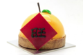 L'Osmanthe. Mandarine - l'idole du nouvel an chinois