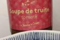 La ferme du Ciron. Soupe de truite tomate
