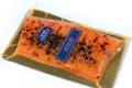 Fumage du Val de Lys. Fondant de saumon aux poivres