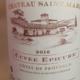 Chateau Saint Marc. Rosé Cuvée Epicure
