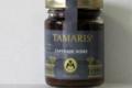 Tamaris. Tapenade noire