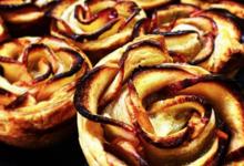 Boulangerie Rainette