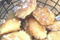 Boulangerie pâtisserie Berthe. chouquettes