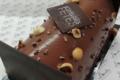 Boulangerie pâtisserie Lorette. Bûche royale