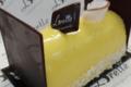 Boulangerie pâtisserie Lorette. Bûche exotique