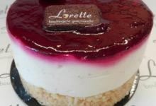 Boulangerie pâtisserie Lorette