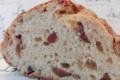 Boulangerie pâtisserie Lorette. Pain aux cacahuètes