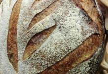 Boulangerie pâtisserie Lorette. Boule de meule